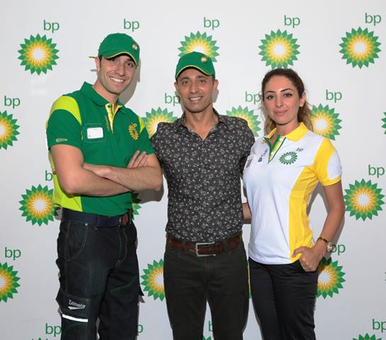 BP Toplantisi 3