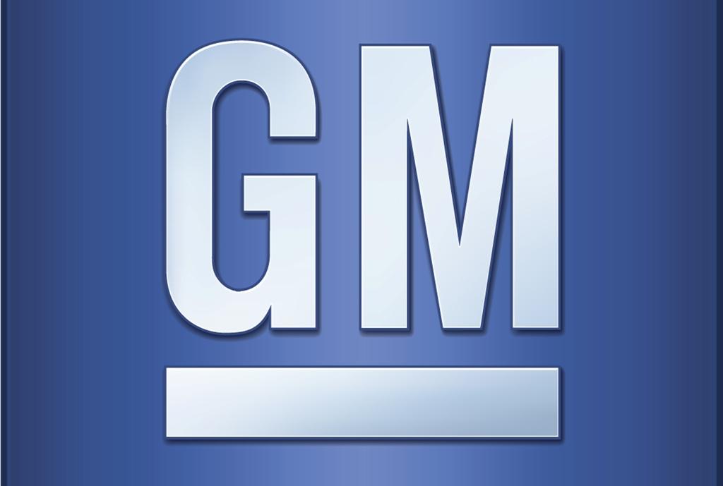 Bu görsel boş bir alt niteliğe sahip; dosya adı GM_logo.jpg