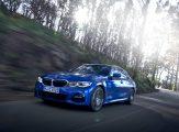 BMW, Temmuz Ayına Özel Faizleri Sıfırladı!